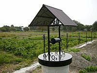 Металлические крыши на колодец