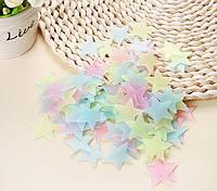 Светящиеся звезды, комплект 100 шт. разноцветные