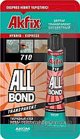 AKFIX жидкие гвозди Allbond 710 ms полимер 50 ml