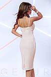Облегающее вечернее платье с фигурным вырезом бежевое, фото 4