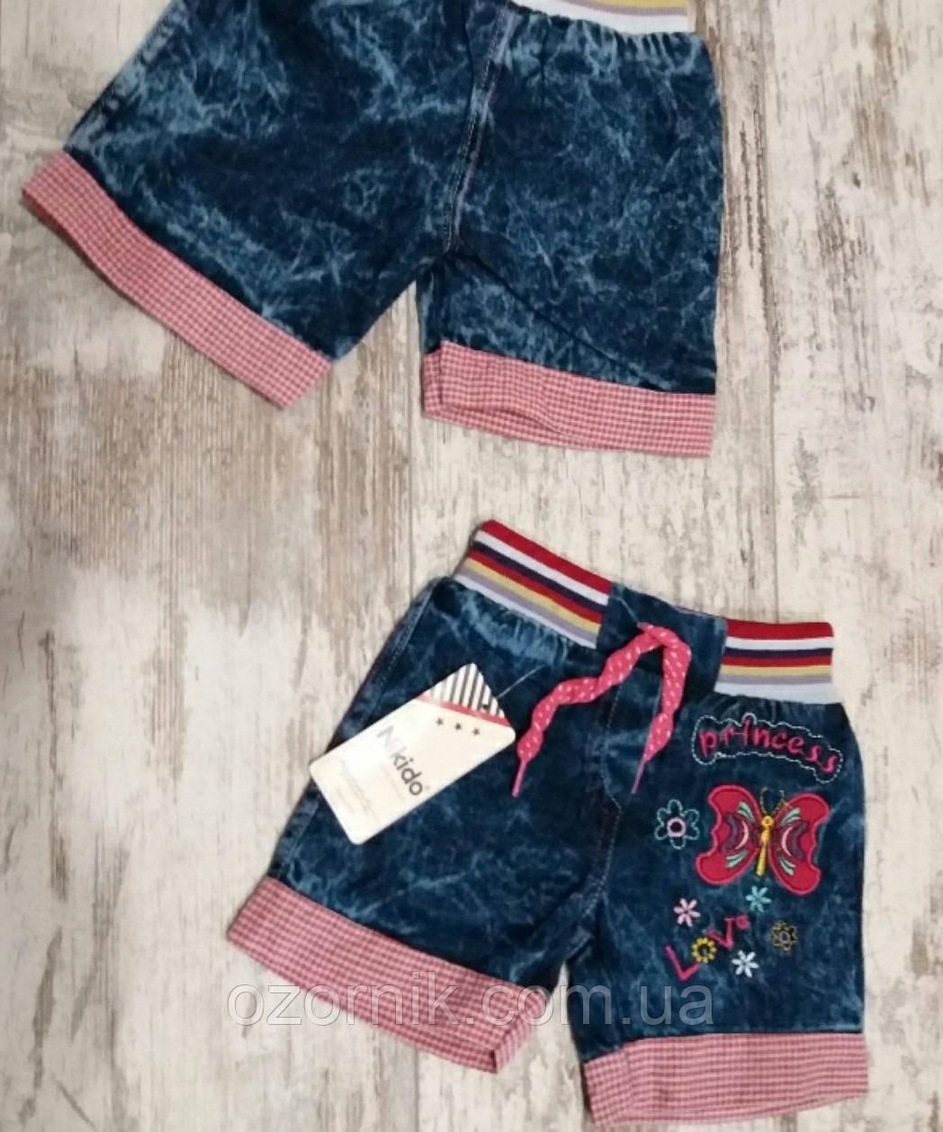 Оптом Шорти джинсові легкі для дівчаток Метелик 1-5 років Nikido Туреччина.