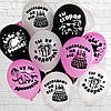 Оскорбительные шарики купить в Днепре