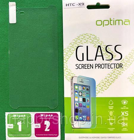 Защитное стекло HTC One X9, фото 2
