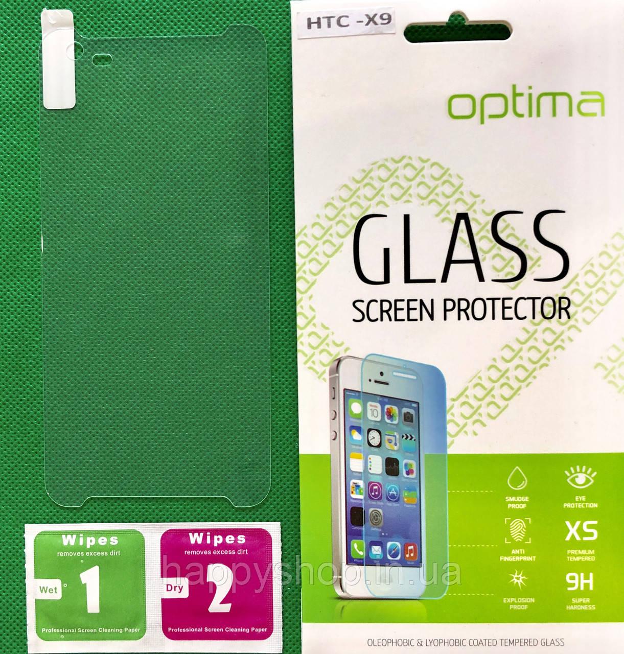 Защитное стекло HTC One X9