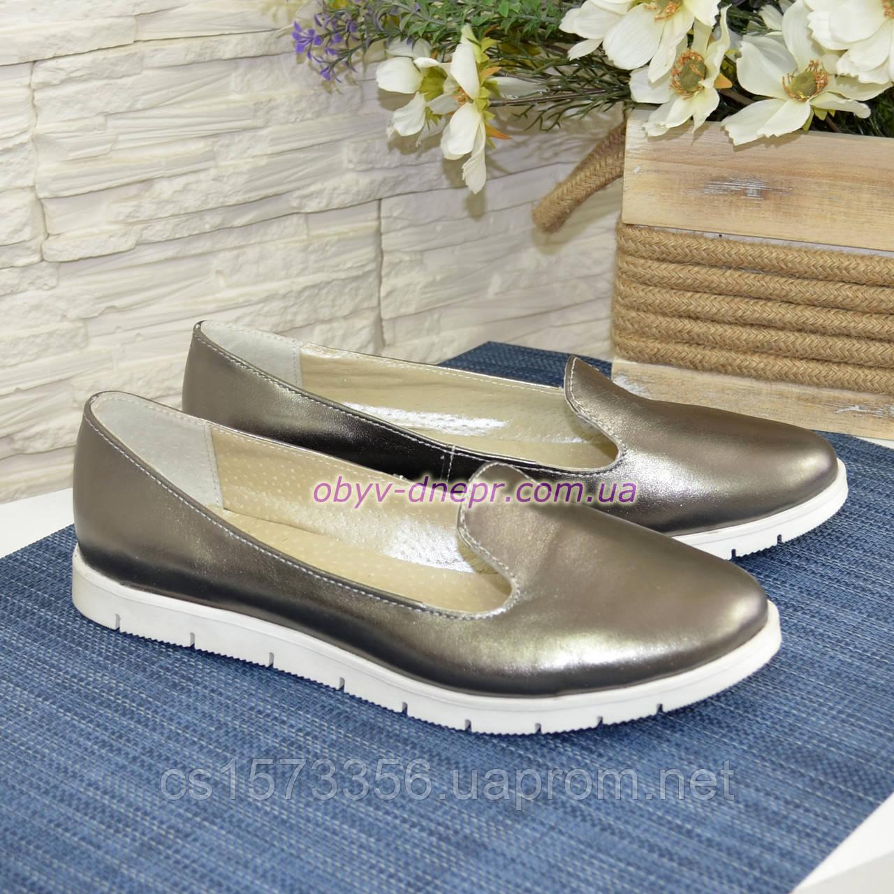 Туфли кожаные на низком ходу, цвет никель