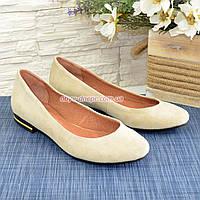 Туфли женские замшевые, цвет бежевый, фото 1