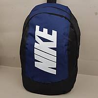 Спортивный рюкзак Nike (Найк), темно-синий цвет ( код: IBR075Z )