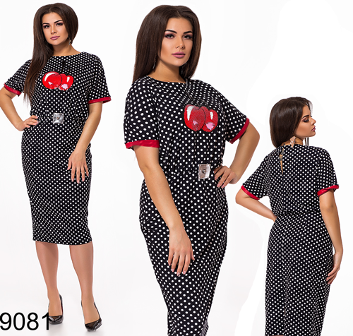 Летнее женской платье в горошек на резинке (черный) 829081