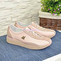 Стильные женские кроссовки из натуральной кожи и замши, цвет пудра, фото 1