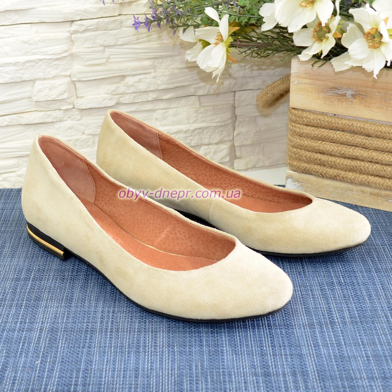 Туфли женские замшевые, цвет бежевый