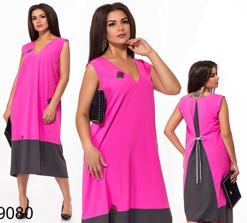 Летнее свободное платье миди без рукавов (розовый) 829080
