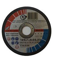 Круг шлифовальный 125х6,0х22  ЗАК