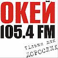 Реклама на радіо «Окей 105,4 FМ»