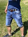 Шорты джинсовые, фото 5