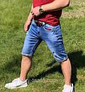 Шорты джинсовые, фото 8