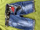 Шорты джинсовые, фото 3