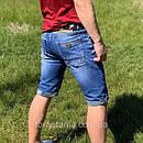 Шорты джинсовые, фото 2