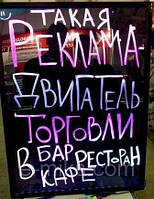 LED доска, Sparkle Board, Flash панель, Neon board 50 x 70 см доска