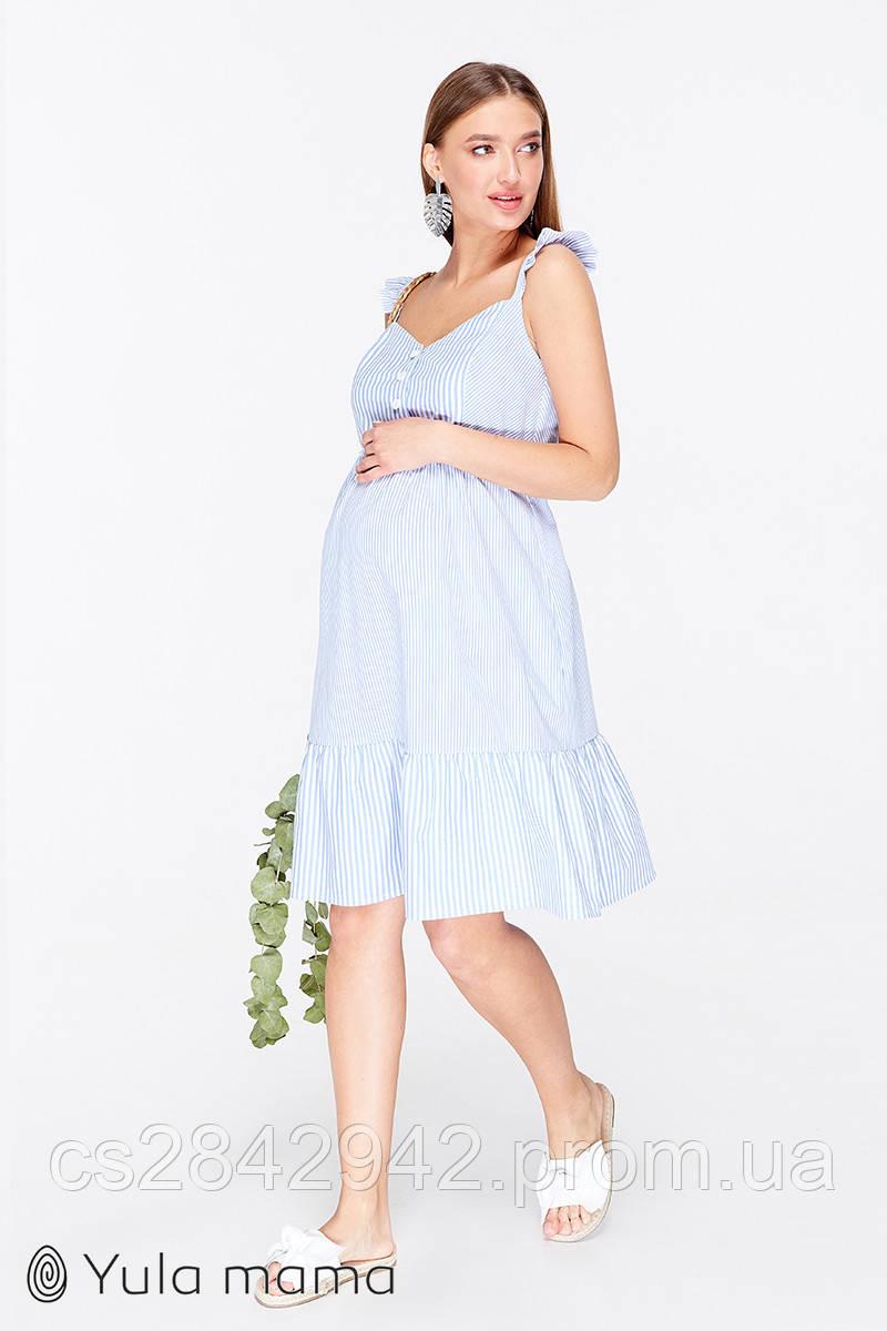 Сарафан для вагітних та годуючих (сарафан для беремених  и кормящих) Nora SF-29.071