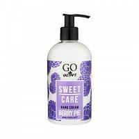 Крем для рук Go Active Sweet care Hand Cream BERRY PIE, 350 мл