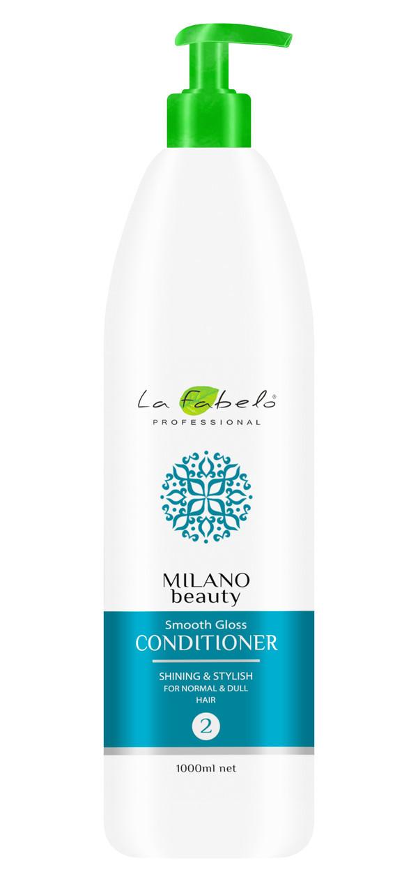 Кондиционер для блеска и гладкости волос, 1 л, La Fabelo Milano Beauty Smooth Gloss