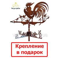 Флюгер на крышу  Петух (Пiвень)