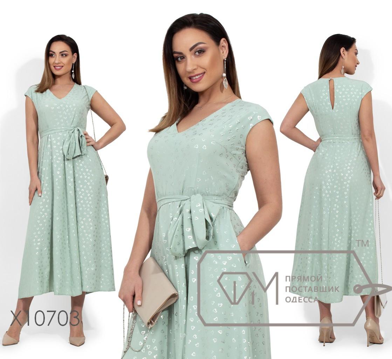 Платье-миди прямого кроя с серебряным напылением, V-образным вырезом, съемным поясом по отрезной, 4 цвета