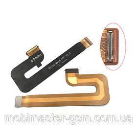 Шлейф для Huawei AGS-W09 MediaPad T3 10 для LCD