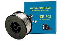 Проволока ER-308 0.8 мм 1 кг для нержавейки
