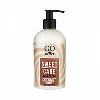 Крем для рук Go Active Sweet care Hand Cream COCONUT DESSERT, 350 мл