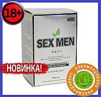 Sex Men (Секс Мен) - препарат для потенции, НОВИНКА 2019 г