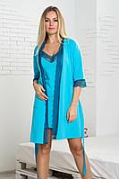 3d02e3b551b7aa1 Ночная Рубашка Хлопок — Купить Недорого у Проверенных Продавцов на ...