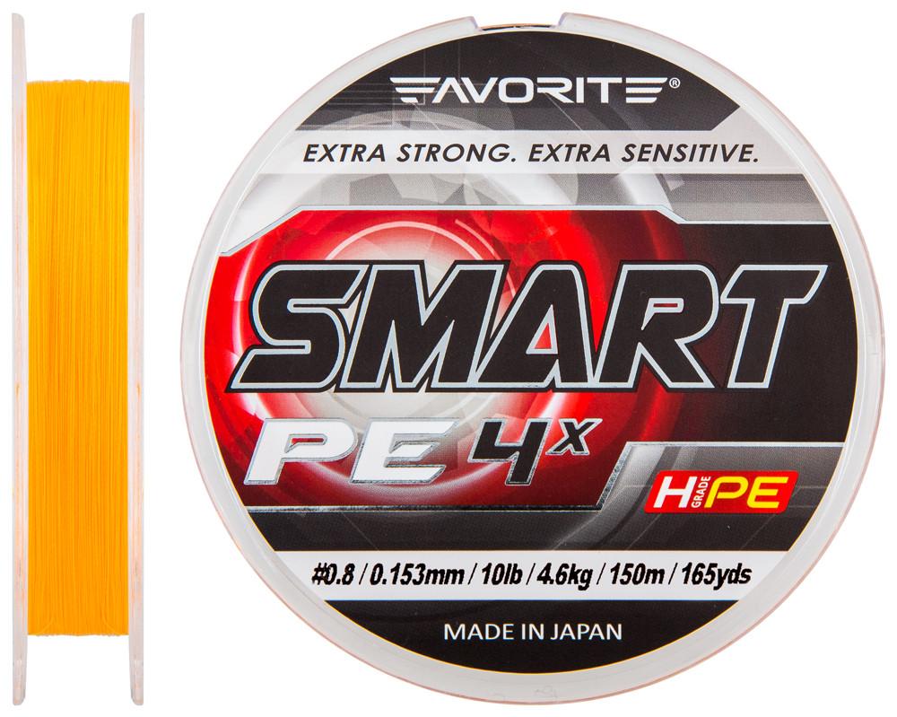 Шнур Favorite Smart PE 4x 150м Оранжевый #0.8/0.153мм 4.6кг