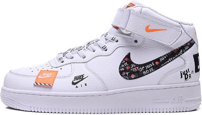 """Мужские кроссовки в стиле Nike Air Force 1 '07  Just Do It  """"White""""  ( в стиле Найк )"""