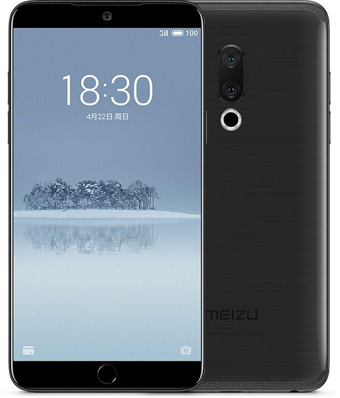 Смартфон Meizu 15 4/128GB Black