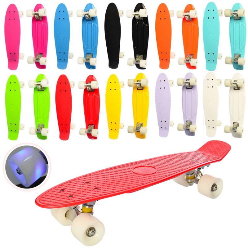 Скейт пенні, антиковзаючий, колеса ПУ, світло LED, 9 кольорів, 56,5-15 см