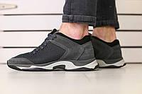 Весенние мужские кроссовки натуральная кожа+сетка поуседневные удобные с ортопедической стелькой (серые)