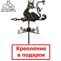 Флюгер на крышу Кот-хулиган (Кiт-хуліган)