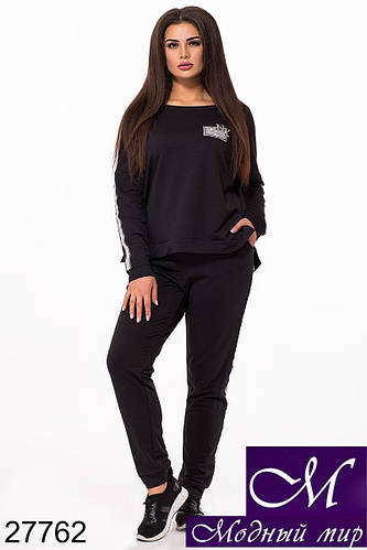 206b8d4c634 Одежда больших размеров — купить одежду для полных женщин в интернет  магазине Модный Мир