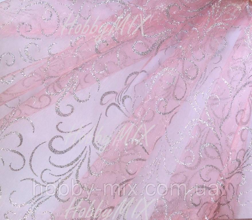 """Органза розовая с серебристым рисунком отрез 20 х 70 см - Интернет-магазин """"HobbyMIX"""" в Запорожье"""