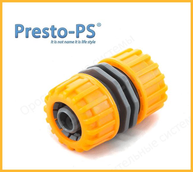 Соединение для шланга 1/2 orange (5808)