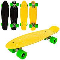 Скейт MS 0848-6 пенні, ПУ колеса, алюмінієва підвіска, підшибник ABEC-7, 2 кольори, в кульку, 56,5-15 см