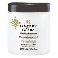 Маска для волосся регенеруюча з аргановою олією і кератином RLINE Argan Star 1000 мл