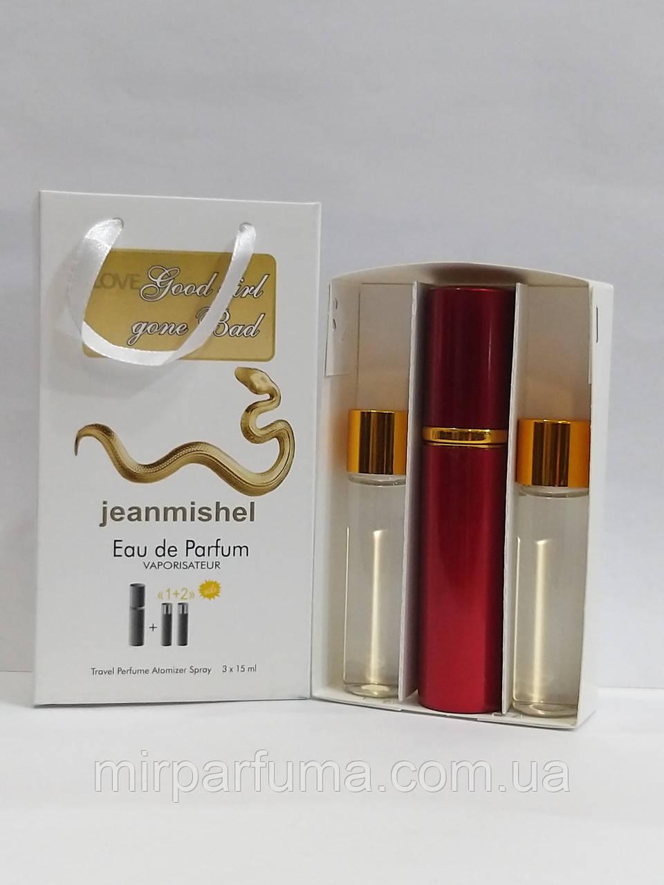 Мини парфюм jeanmishel Love Be Delicious Woman 45ml