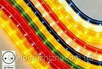 Дюралайт уличный разноцветный