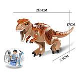 Динозавр лего юрского мира индоминус,тиранозавр рекс+сфера+подарок, фото 8