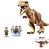 Динозавр лего юрского мира индоминус,тиранозавр рекс+сфера+подарок, фото 7