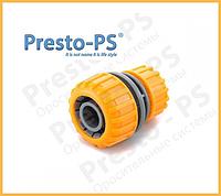 Соединение для шланга 1/2 - 3/4 orange (5708)
