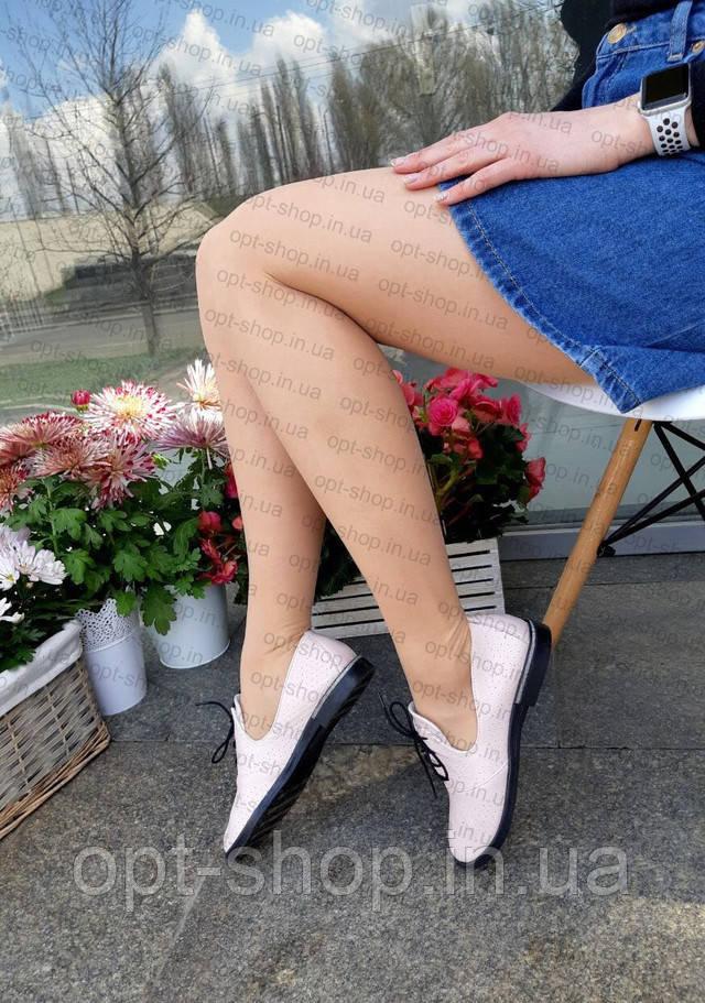 Туфли женские кожаные летние