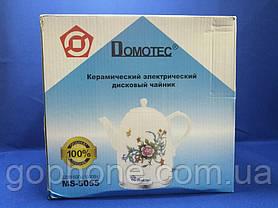 Керамический электрочайник Domotec MS 5056 1.7L 1500W , фото 3